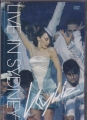 KYLIE MINOGUE Live In Sydney CANADA DVD