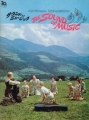 JULIE ANDREWS The Sound Of Music JAPAN Movie Program