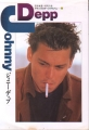 JOHNNY DEPP Deluxe Color Cine Album JAPAN Picture Book