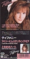 TIFFANY I Saw Him Standing There JAPAN CD3 Promo