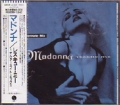 MADONNA Rescue Me Alternate Mix JAPAN CD5