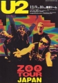 U2 Zoo-TV 1993 JAPAN Tour Promo Flyer