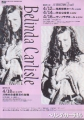 BELINDA CARLISLE 1990 JAPAN Promo Tour Flyer