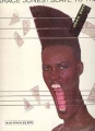GRACE JONES Slave To The Rhythm SPAIN 12