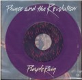 PRINCE Purple Rain USA 7