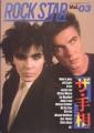 DURAN DURAN Rock Star Vol.3 JAPAN Picture Book