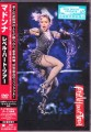 MADONNA Rebel Heart Tour JAPAN DVD