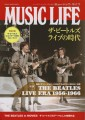 BEATLES Music Life: Live Era 1956-1966 JAPAN Magazine