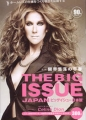 CELINE DION The Big Issue (3/1/08) JAPAN Magazine