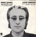 JOHN LENNON Mind Games JAPAN 7