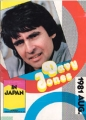 DAVY JONES August 1981 JAPAN Tour Program