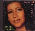 ARETHA FRANKLIN Someone Else's Eyes USA CD5 w/2 Versions
