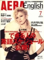 MADONNA Aera English (7/08) JAPAN Magazine
