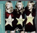 MADONNA Give Me All Your Luvin CHINA CD5