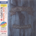 BON JOVI New Jersey Original JAPAN CD w/Wraparound Obi & Bonus Track