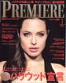 ANGELINA JOLIE Premiere (1/05) JAPAN Magazine