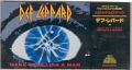 DEF LEPPARD Make Love Like A Man JAPAN CD3