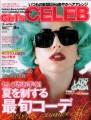 LADY GAGA Girl's Celeb (9/11) JAPAN Magazine