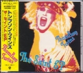 THOMPSON TWINS The Saint EP JAPAN CD5 w/10-Track Mixes