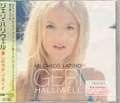 GERI HALLIWELL Mi Chico Latino JAPAN CD5 Promo