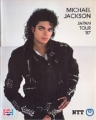 MICHAEL JACKSON 1987 JAPAN Tour Program