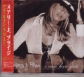 MARY J. BLIGE I Can Love You JAPAN CD5