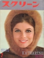 KATHARINE ROSS Screen (2/70) JAPAN Magazine