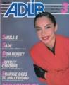 SADE Adlib (3/85) JAPAN Magazine