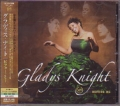 GLADYS KNIGHT Before Me JAPAN CD w/13 Tracks