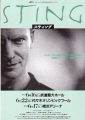 STING 1995 JAPAN Tour Promo Flyer