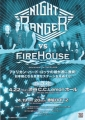 NIGHT RANGER vs FIRE HOUSE 2008 JAPAN Promo Tour Flyer (B)