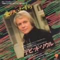 DAVID SOUL Fool For Love JAPAN 7