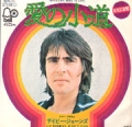 DAVY JONES Road To Love JAPAN 7
