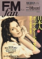 CELINE DION FM Fan (11/16-29/98) JAPAN Magazine