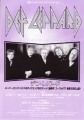 DEF LEPPARD 1999 Euphoria JAPAN Tour Flyer