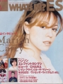 MARIAH CAREY What's In ES (10/97) JAPAN Magazine