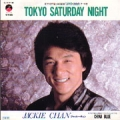 JACKIE CHAN Tokyo Saturday Night JAPAN 7