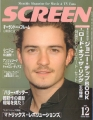ORLANDO BLOOM Screen (12/03) JAPAN Magazine