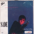 SADE Your Love Is King JAPAN 7