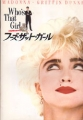 MADONNA Who's That Girl JAPAN Movie Program MADONNA GRIFFIN DUNN