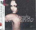 VANESSA PARADIS Commando JAPAN CD5