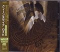 QUEENSRYCHE Q2K JAPAN CD w/Live Bonus Track!!!