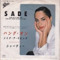 SADE Hang On To Your Love JAPAN 7