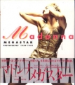 MADONNA Megastar: Photographs 1988-1993 JAPAN Picture Book
