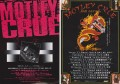 MOTLEY CRUE Set of 2 JAPAN Promo Tour Flyer