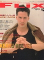KEANU REEVES Flix (12/97) JAPAN Magazine