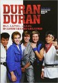 DURAN DURAN Shinko Music Mook Music Life Presents: Duran Duran JAPAN Book