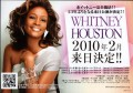 WHITNEY HOUSTON 2010 JAPAN Promo Tour Flyer (A)