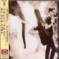 BRYAN ADAMS On A Day Like Today JAPAN CD