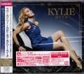 KYLIE MINOGUE Hits JAPAN ONLY CD